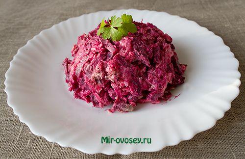 салат из свеклы и мяса рецепт с фото